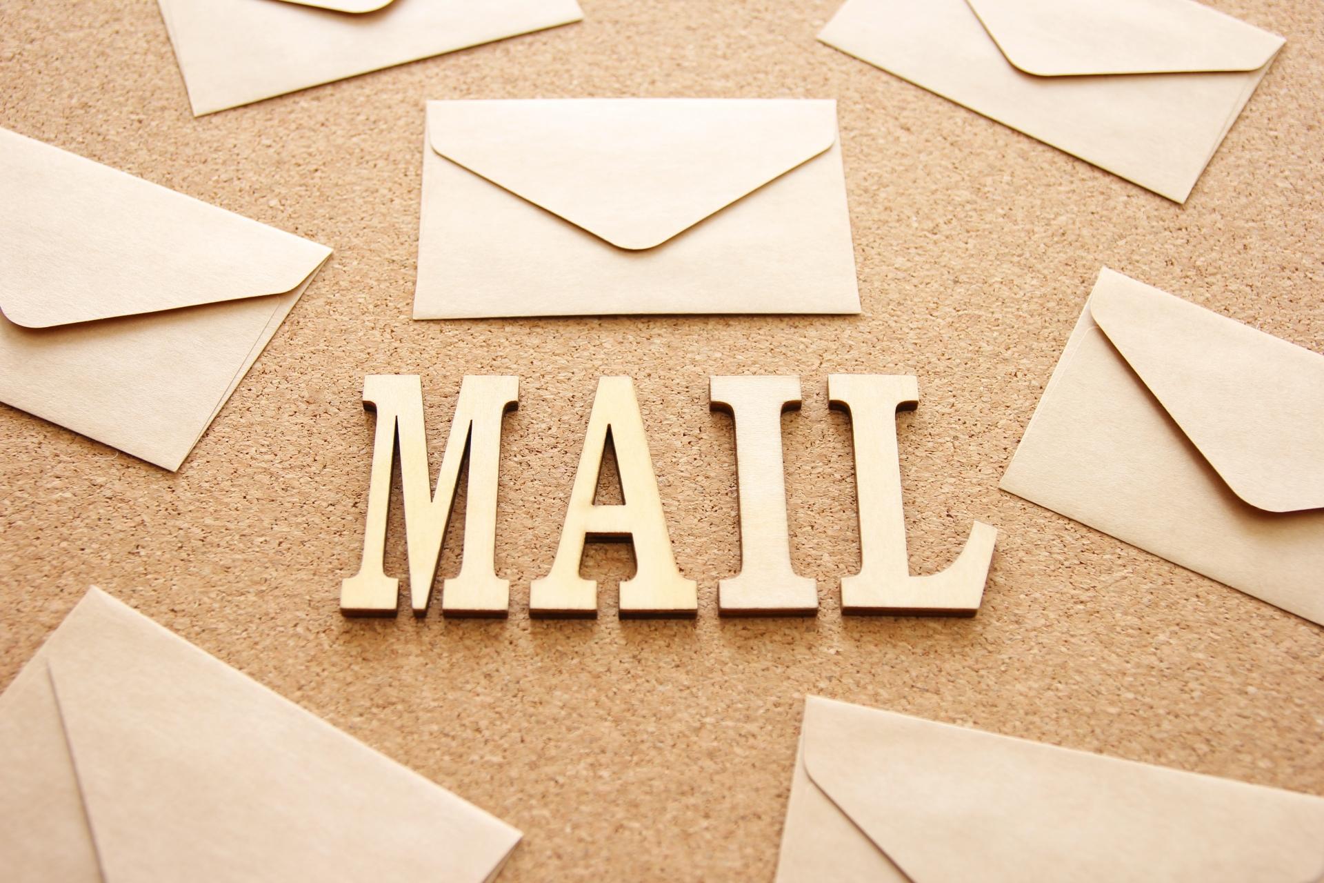 eメールタイプのamazonギフト券を換金する方法について