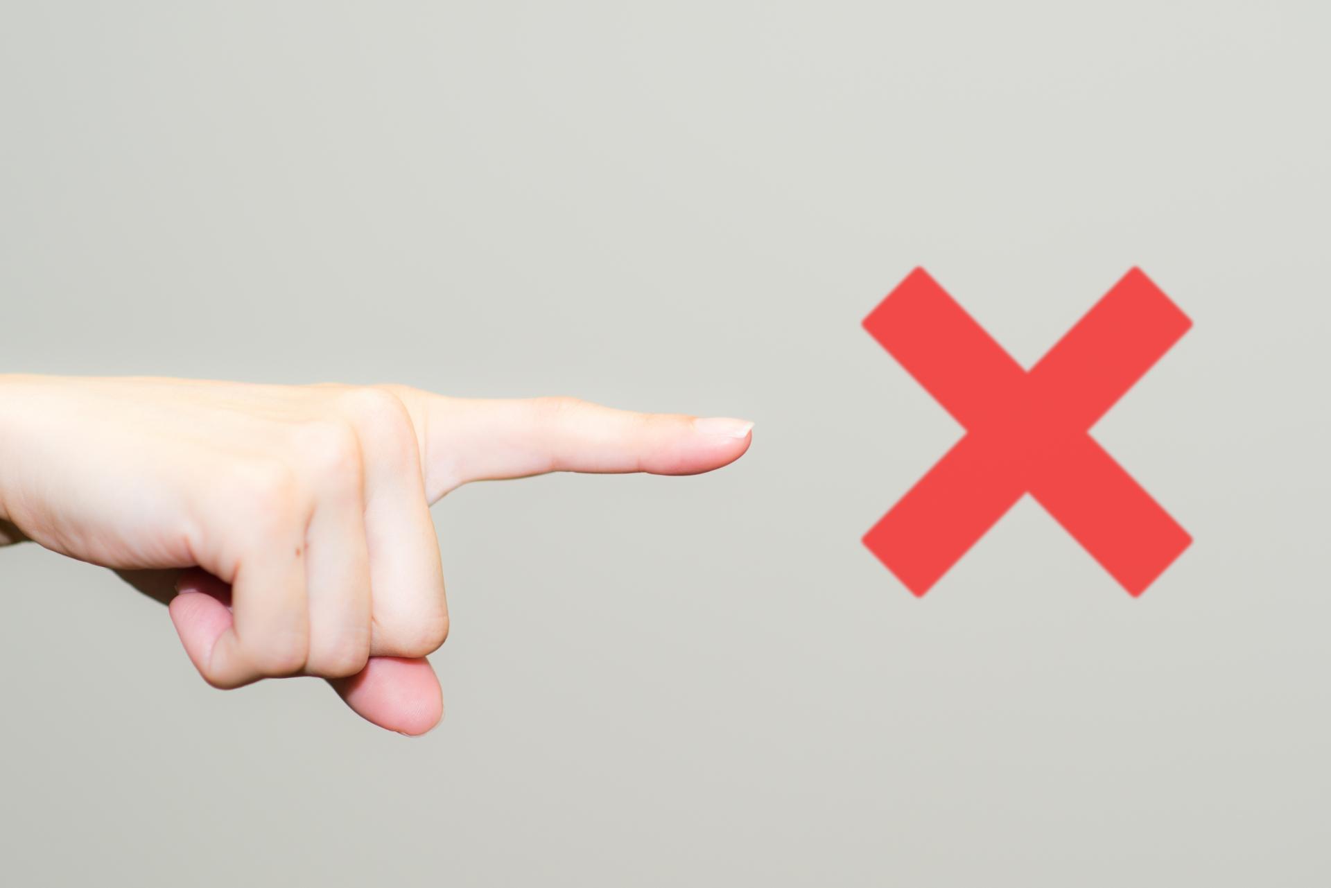 Amazonギフト券で注文した場合のキャンセル方法